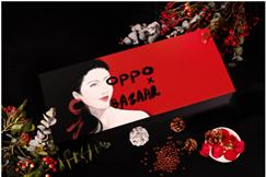 时尚界的新宠,OPPO R9s新年特别版定制礼盒大揭秘