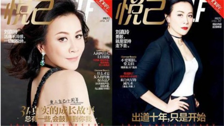 刘嘉玲称梁朝伟私下很幽默 不担心对方女人缘太好