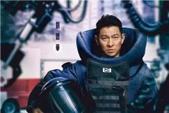 《拆弹·专家》:且看且珍惜,刘德华还能搏几次命?