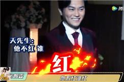 """张智霖一句话点评娱乐圈小鲜肉,""""他不红谁红!""""说的是谁?"""