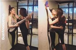 """欧阳娜娜健身房上演""""女女吻"""" 还被腿咚了"""