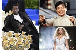 福布斯公布世界名人收入排行 成龙成唯一上榜华人