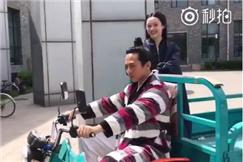 """邓超骑三轮车载孙俪逛横店,还说是""""最好的生活"""""""