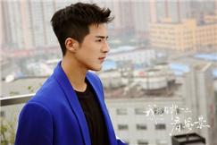 《我站在桥上看风景》首曝剧照 姜潮李溪芮诠释暖心真爱