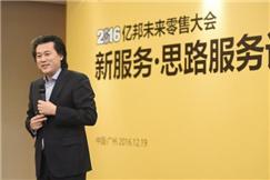 王詠新作《简洁的力量:站在人性的角度设计商业》出版