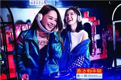 """姐妹淘Twins走过17年 认为""""长伴一生只有知己"""""""