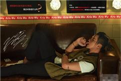 吴亦凡和欧阳靖Jony j拍封面 毛绒贵妇装超抢眼