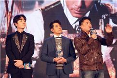 《密战》北京首映礼 郭富城朱一龙师徒档开启互宠模式