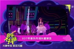"""爱奇艺娱乐八档节目打造娱乐帝国,""""认真玩儿""""一年圈粉无数!"""