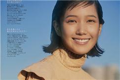 日本模特本田翼拍杂志大片 复古造型古灵精怪