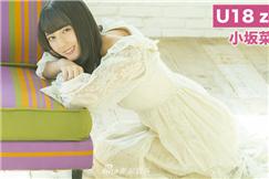 女星小坂菜绪拍摄写真 穿白色长裙好似仙女