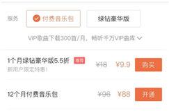 侵权《儿时》四天后仍无道歉 网友怒指QQ音乐:请尊重周杰伦的同时尊重刘昊霖