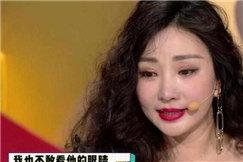 柳岩谈前男友泪崩,网友:这张脸好吓人
