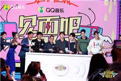 "QQ音乐《见面吧!电台》首播亮眼,""可视电台""开辟音乐互动宣发新阵地"