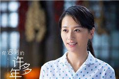 美女演员张驰主演《你迟到的许多年》湖南卫视热播中 被全国熟知