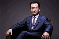 王健林曾被记者问:你是如何看待明星?他的回答不拐弯,很现实!