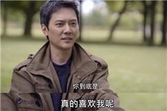 冯绍峰自曝曾问赵丽颖:真的喜欢我还是只想结婚?
