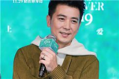 """《一生有你》上海首映 黄婷婷出演""""人间小辣椒"""""""