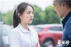 《都挺好》薇薇安饰少年苏明玉 神似姚晨演技获好评
