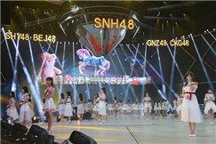 """""""新的旅程""""SNH48 GROUP第六届偶像年度人气总决选5月25日启动"""