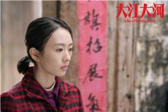 童瑶获视后发文感慨 致敬所有不言放弃的女演员