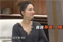 金莎谈章子怡的点评:感到不爽攻击了我的人格