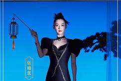 张柏芝国风时尚大片曝光 实力演绎极致东方美学