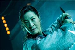 杨紫琼出演《猎魔人》前传剧集 饰战力高强剑灵
