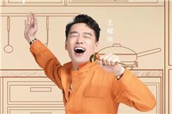 《听说很好吃》官宣定档 宝藏舅舅王耀庆携手双综艺回归